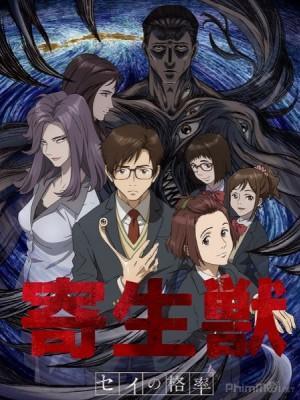 parasyte-the-maxim-kiseijuu-sei-no-kakuritsu--1431298798.jpg
